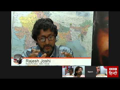 Chat with Harish Rawat