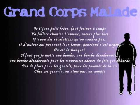 Grand Corps Malade & Richard Borhinger - Course contre la honte (Paroles)