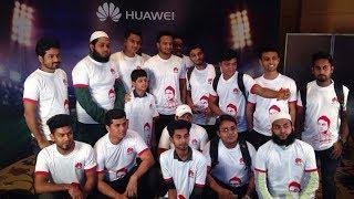 ভক্তদের স্বপ্ন পূরণ করলেন সাকিব || Sakib Al Hasan With Fans