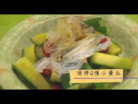 【涼拌菜】涼拌Q條小黃瓜,爽口好吃冰箱搞定!