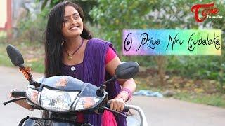 O Pirya Ninu Chudaleka | Sudheer Chowdarys Film