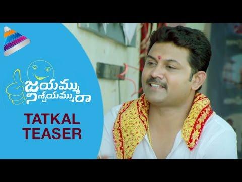 Jayammu Nischayammu Raa Movie TATKAL Trailer | Praveen Comedy Scene | Latest Telugu Movies 2016