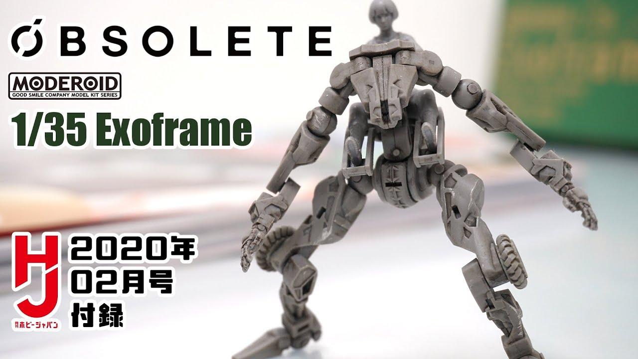 OBSOLETEの画像 p1_12