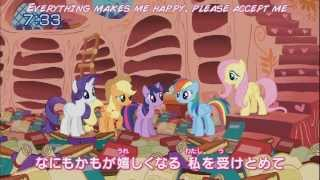 "My Little Pony Friendship is Magic - Japanese Opening #1 ""Mirai Start"" w/English Lyrics [HD]"