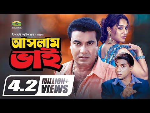 Aslam Bhai | Full Movie | Manna | Jona | Prince | Preeti | Misha Shawdagar