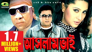 Bangla Movie | Aslam Bhai  | Jona | Prince | Preeti | Misha Shawdagar