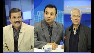 Bangla Talk Show: Tritiyo Matra Episode 4547, 17 January 2016, Channel i