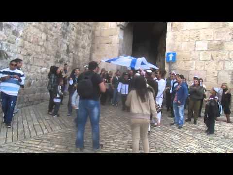 Bar Mitzvah ceremony at Zion Gate, Old Jerusalem טקס בר מצווה בשער ציון, ירושלים העתיקה