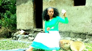 Ethiopian - Teketo Amede - Yetal Yetal(የታል የታል) - New Ethiopian Music 2016(Official Video)