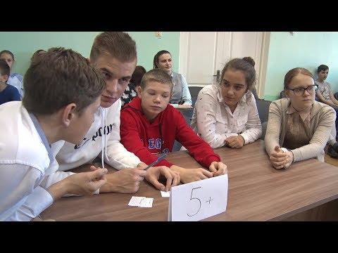Десна-ТВ: День за днём от 15.10.2018