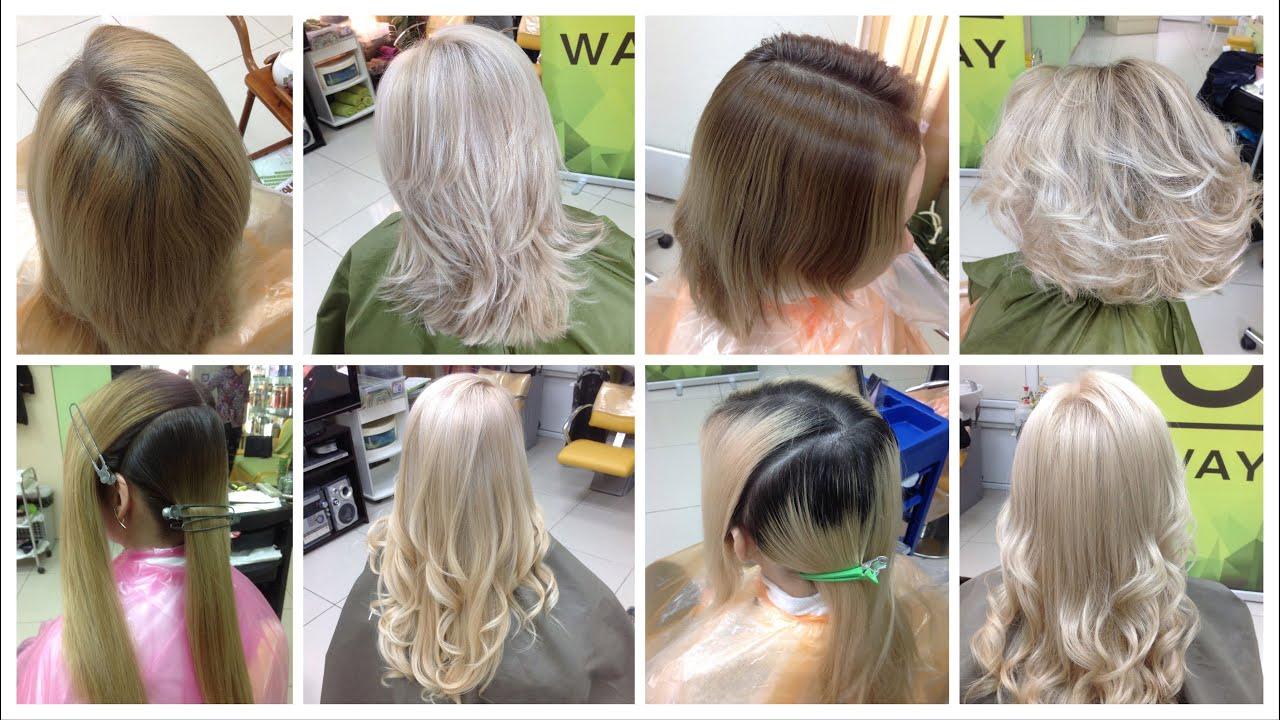 blondpearl-zapis