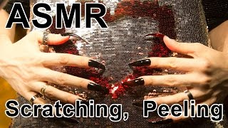ASMR sound scratching, peeling pillow black long nails