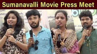 Sumanavalli Movie Press Meet, Rajbabu, Thambi Shivan
