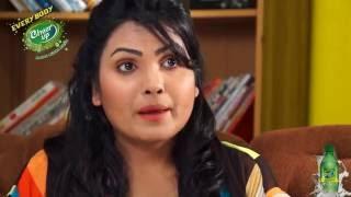 Cheer up Present Celebrity (সেলিব্রেটি) - Bangla Comedy Eid Natok 2015 (Eid-Ul-Adha)