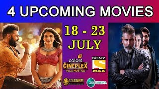 July - 4 Upcoming South & Hindi Dubbed Movies | Ram Pothineni | Nidhi Agarwal | Confirm Release Date