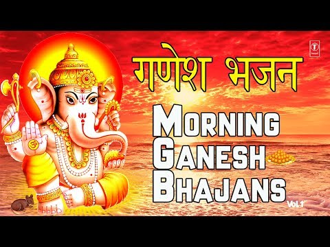 Superhit गणेश भजन I Morning Ganesh Bhajans I Best Collection, ANURADHA PAUDWAL,HARIHARAN,KUMAR VISHU