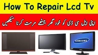 Download How To Repair Lcd Tv Power Supply Fault Urdu Hindi 3Gp Mp4