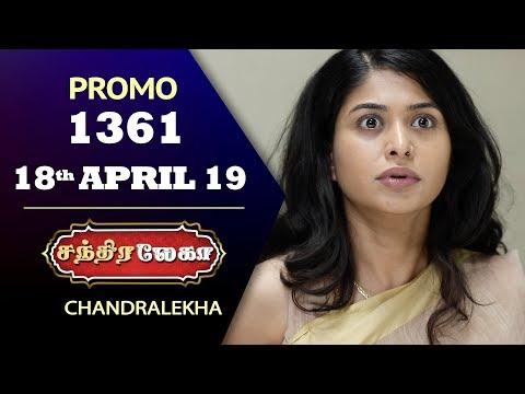 Chandralekha Promo 18-04-2019 Sun Tv Serial Online