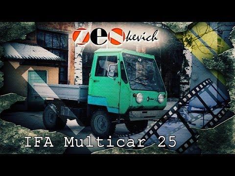 рассказ IFA Multicar 25