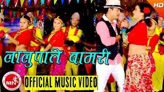 New Nepali Lok Dohori 2073/2016   Lalupate Bamari - Shiva Hamal & Basanti Thapa   Aashish Music
