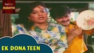 Ek Dona Teen - Full Video Song | Garam Masala | Prashant Damle | Superhit Marathi Romantic Songs