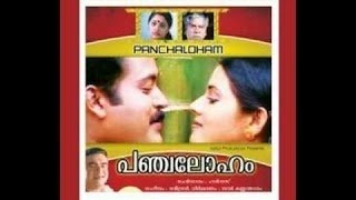 Panchaloham