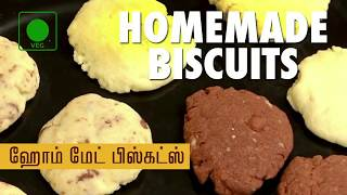 Crunchy & Tasty Homemade Biscuits I Puthuyugam Recipe