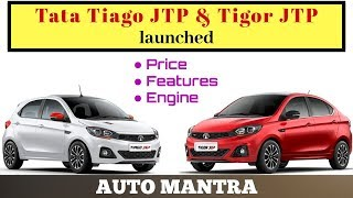 Tata Tiago JTP & Tigor JTP launched - Price, features, top speed & engine all details here