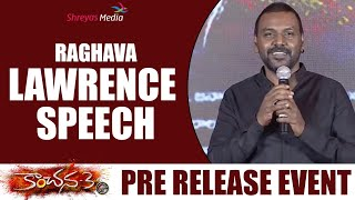 Raghava Lawrence Full Speech @Kanchana 3 Pre Release Event
