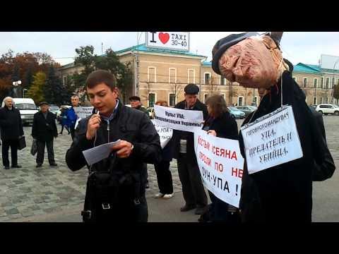14 10  Харьков и ОПЛОТ против УПА. Виселица Шухевичу и позор убийцам