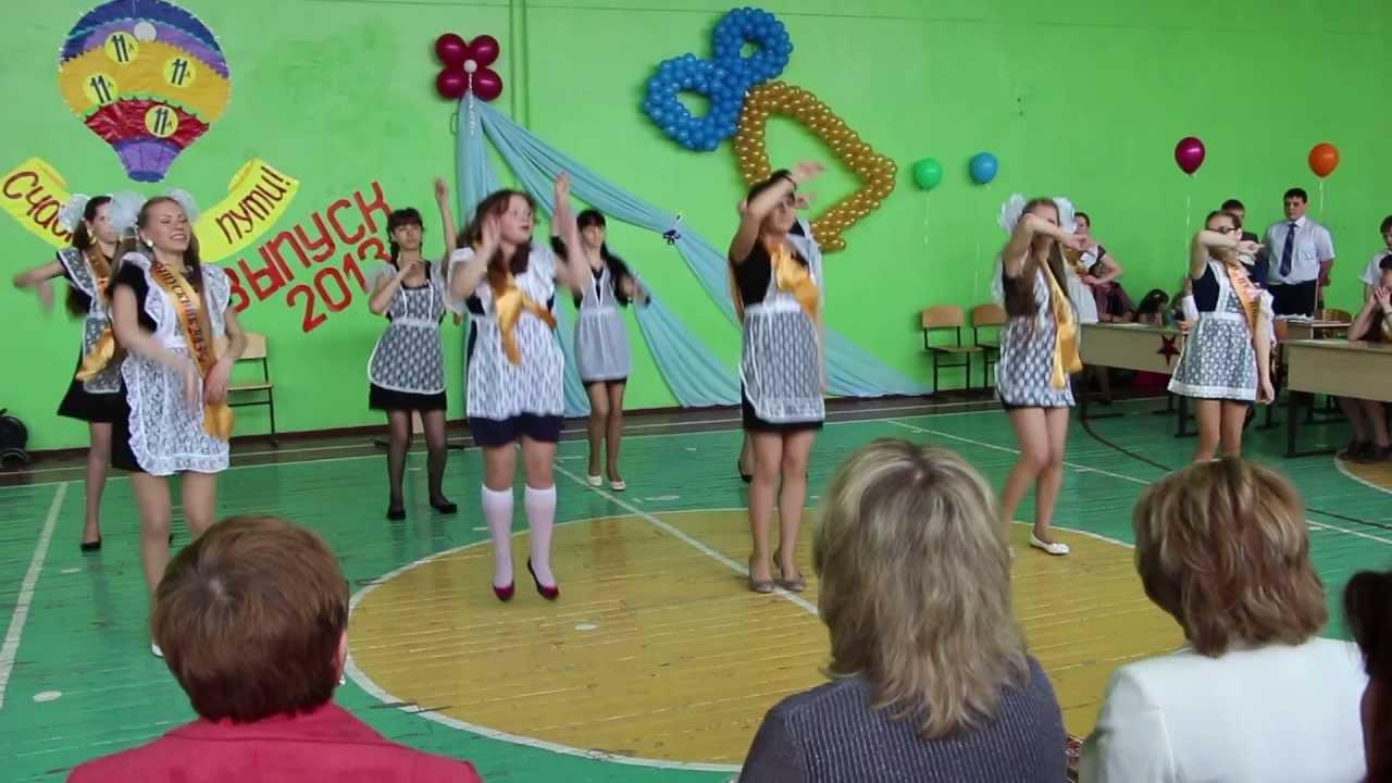 Песни нарезки для танца