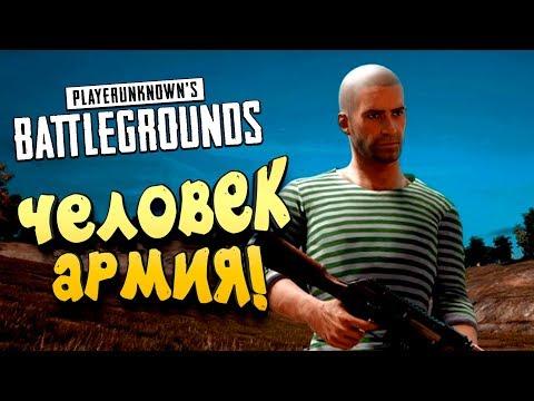ШИМОРО ЧЕЛОВЕК АРМИЯ! - ТАКОЙ МАГИИ Я ЕЩЁ НЕ ВИДЕЛ В Battlegrounds