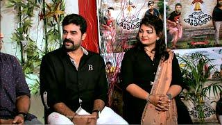 Adi Kapyare Koottamani | Christmas Special | Mazhavil Manorama