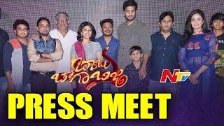 Babu Baga Busy Movie Team Press Meet || Srinivas Avasarala, Srimukhi, Tejaswi