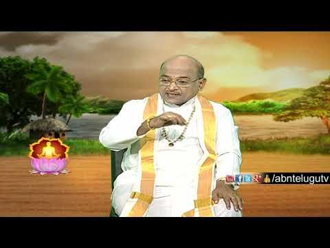 Garikapati Narasimha Rao | Nava Jeevana Vedam | Full Episode 1471 | ABN Telugu