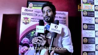 Aari At Unnodu Ka Movie Audio Launch