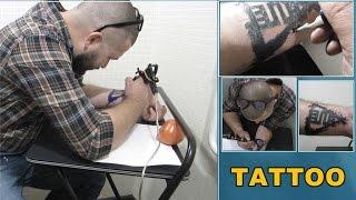 TATTOO Как сделать тату в домашних условиях Как самостоятельно сделать татуировку