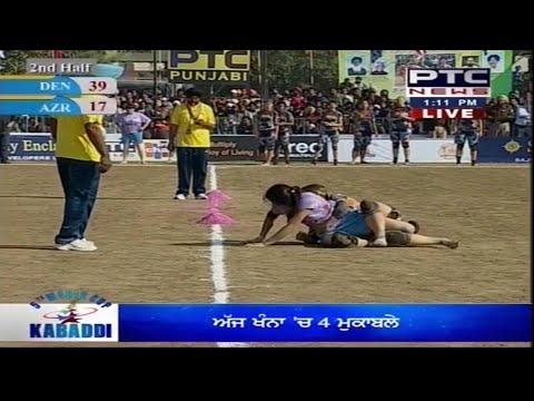 Azerbaijan vs Denmark   Women's   Day 4   5th World Cup Kabaddi Punjab 2014