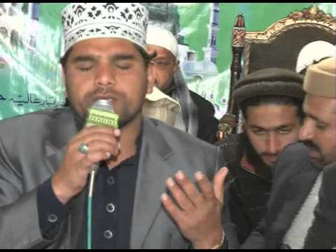 Qaseeda Burda Shareef Muhammad Zaheer Abbas (bilali Minhaj Naat Council) video