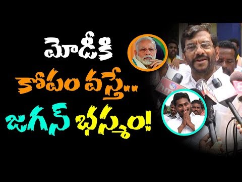 Somireddy Chandramohan Reddy Challenges Jagan | Over YCP MP's Resignation & By-election|IndionTvNews