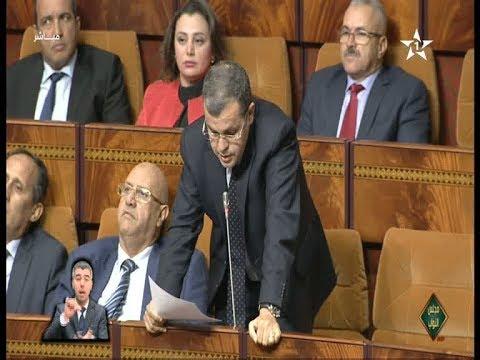 تدخل السيد النائب محمد ملال حول فاجعة الجماعة القروية سيدي بولعلام بإقليم الصويرة #1