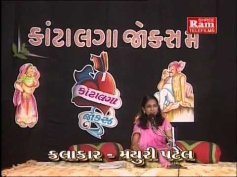 Gujarati Comedy | Kanta Laga Jokes Me Part-2