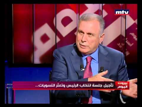 Beirut Al Yawm - 08/02/2016 - علاء الدين ترو