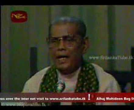 Alhaj Mohideen Beg -mangalam Sri Suba Manglam video