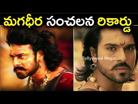 Ram Charan's MAGADHEERA Movie SENSATIONAL Records in JAPAN | Kajal Aggarwal | Tollywood Nagar