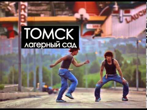 City to City Dance Battle 2013
