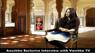 rudhramadevi-exclusive-interview-vanitha-tv-7th-anniversary-special-programme