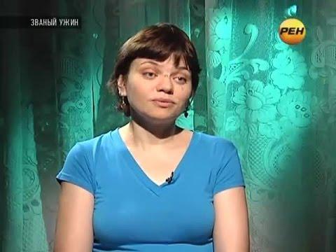 Званый Ужин (15.10.2013). Неделя 296. День 2 - Лена Шевелёва