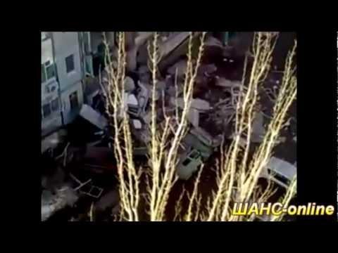 Обрушение дома в Астрахани