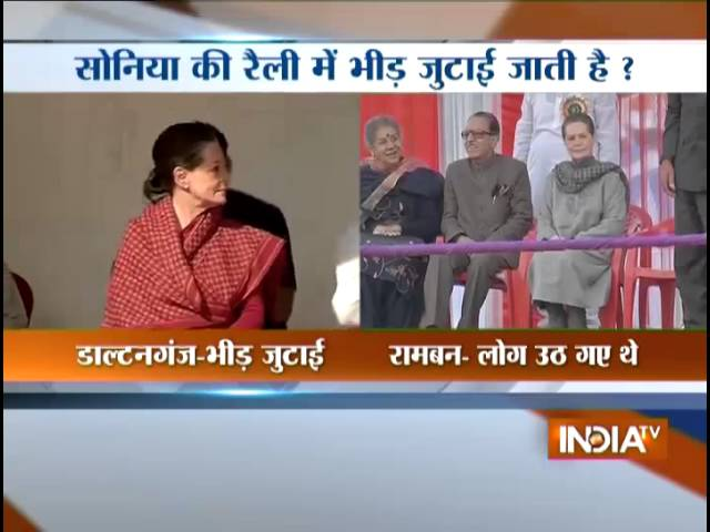 Congress party leader thank workers to make people come and attend Sonia's Jharkhand rally